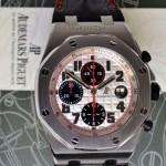 Audemars Piguet Royal Oak Offshore Chronograph Mens Watch BoxPaper