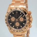 Rolex Daytona 18k Everose Pink Gold New Random Numbers 1