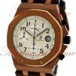 Audemars Piguet Royal Oak Offshore Chronograph Boutique Edition Sa