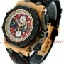 Audemars Piguet Royal Oak Offshore Rubens Barrichello III ampquot2