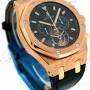 Audemars Piguet Royal Oak Tourbillon Chronograph Jumbo