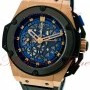 Hublot Big Bang King Power UEFA Euro 2012 Poland-Ukraine