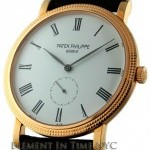 Patek Philippe 18k Rose Gold White Dial 36mm